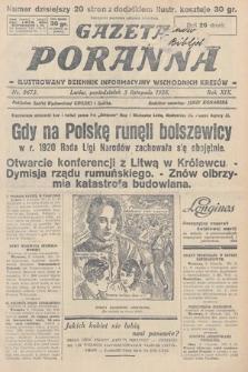 Gazeta Poranna : ilustrowany dziennik informacyjny wschodnich kresów. 1928, nr8673