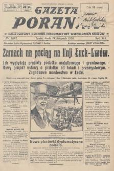 Gazeta Poranna : ilustrowany dziennik informacyjny wschodnich kresów. 1928, nr8682