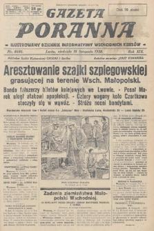 Gazeta Poranna : ilustrowany dziennik informacyjny wschodnich kresów. 1928, nr8686