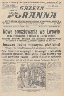 Gazeta Poranna : ilustrowany dziennik informacyjny wschodnich kresów. 1928, nr8708
