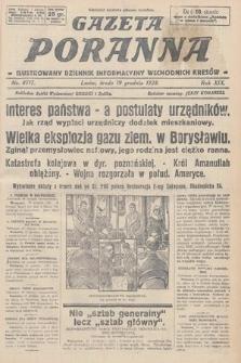 Gazeta Poranna : ilustrowany dziennik informacyjny wschodnich kresów. 1928, nr8717