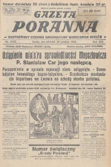 Gazeta Poranna : ilustrowany dziennik informacyjny wschodnich kresów. 1928, nr8722