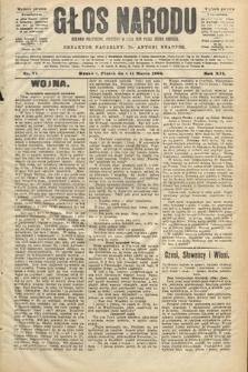 Głos Narodu : dziennik polityczny, założony w roku 1893 przez Józefa Rogosza (wydanie poranne). 1904, nr71