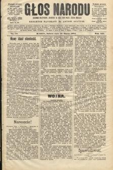 Głos Narodu : dziennik polityczny, założony w roku 1893 przez Józefa Rogosza (wydanie poranne). 1904, nr72