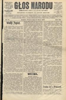 Głos Narodu : dziennik polityczny, założony w roku 1893 przez Józefa Rogosza (wydanie poranne). 1904, nr75