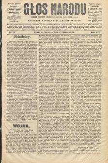 Głos Narodu : dziennik polityczny, założony w roku 1893 przez Józefa Rogosza (wydanie poranne). 1904, nr77