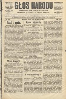Głos Narodu : dziennik polityczny, założony w roku 1893 przez Józefa Rogosza (wydanie poranne, wydanie wieczorne). 1904, nr83