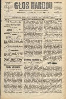 Głos Narodu : dziennik polityczny, założony w roku 1893 przez Józefa Rogosza (wydanie poranne). 1904, nr85