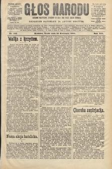 Głos Narodu : dziennik polityczny, założony w roku 1893 przez Józefa Rogosza (wydanie poranne). 1904, nr103
