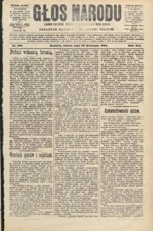 Głos Narodu : dziennik polityczny, założony w roku 1893 przez Józefa Rogosza (wydanie poranne). 1904, nr120