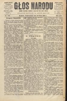 Głos Narodu : dziennik polityczny, założony w roku 1893 przez Józefa Rogosza (wydanie poranne). 1904, nr149