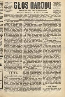 Głos Narodu : dziennik polityczny, założony w roku 1893 przez Józefa Rogosza (wydanie poranne). 1904, nr166