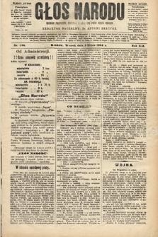 Głos Narodu : dziennik polityczny, założony w roku 1893 przez Józefa Rogosza (wydanie poranne). 1904, nr185