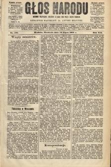 Głos Narodu : dziennik polityczny, założony w roku 1893 przez Józefa Rogosza (wydanie poranne). 1904, nr190