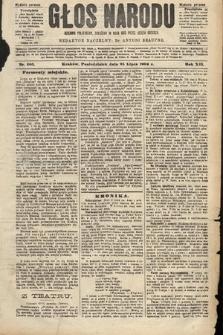 Głos Narodu : dziennik polityczny, założony w roku 1893 przez Józefa Rogosza (wydanie poranne). 1904, nr205