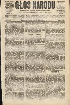 Głos Narodu : dziennik polityczny, założony w roku 1893 przez Józefa Rogosza (wydanie poranne). 1904, nr206