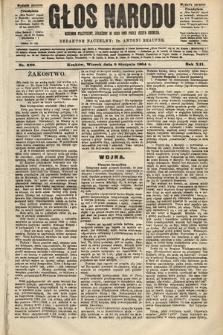 Głos Narodu : dziennik polityczny, założony w roku 1893 przez Józefa Rogosza (wydanie poranne). 1904, nr220