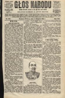 Głos Narodu : dziennik polityczny, założony w roku 1893 przez Józefa Rogosza (wydanie poranne). 1904, nr225