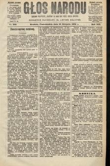 Głos Narodu : dziennik polityczny, założony w roku 1893 przez Józefa Rogosza (wydanie poranne). 1904, nr232