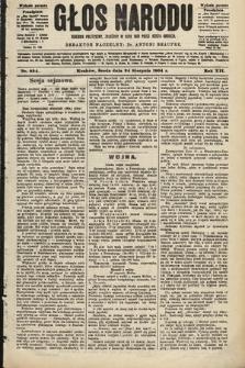 Głos Narodu : dziennik polityczny, założony w roku 1893 przez Józefa Rogosza (wydanie poranne). 1904, nr234