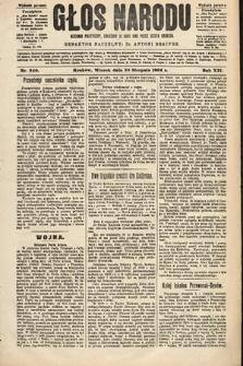 Głos Narodu : dziennik polityczny, założony w roku 1893 przez Józefa Rogosza (wydanie poranne). 1904, nr240