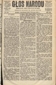 Głos Narodu : dziennik polityczny, założony w roku 1893 przez Józefa Rogosza (wydanie poranne). 1904, nr246