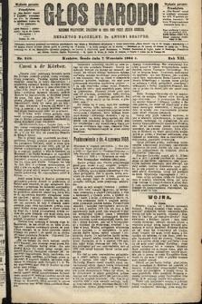 Głos Narodu : dziennik polityczny, założony w roku 1893 przez Józefa Rogosza (wydanie poranne). 1904, nr248