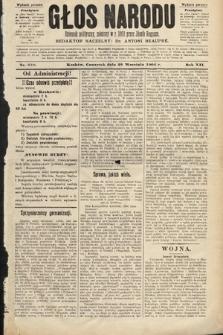 Głos Narodu : dziennik polityczny, założony w roku 1893 przez Józefa Rogosza (wydanie poranne). 1904, nr270