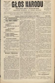 Głos Narodu : dziennik polityczny, założony w roku 1893 przez Józefa Rogosza (wydanie poranne). 1904, nr273