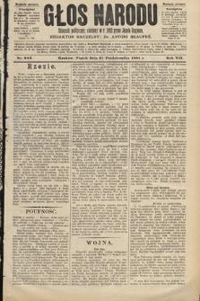 Głos Narodu : dziennik polityczny, założony w roku 1893 przez Józefa Rogosza (wydanie poranne). 1904, nr292