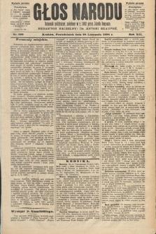 Głos Narodu : dziennik polityczny, założony w roku 1893 przez Józefa Rogosza (wydanie poranne). 1904, nr330