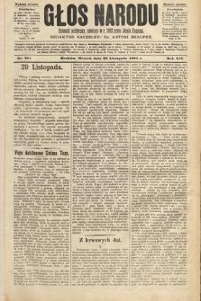 Głos Narodu : dziennik polityczny, założony w roku 1893 przez Józefa Rogosza (wydanie poranne). 1904, nr331