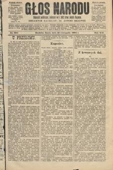 Głos Narodu : dziennik polityczny, założony w roku 1893 przez Józefa Rogosza (wydanie poranne). 1904, nr332