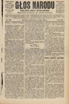 Głos Narodu : dziennik polityczny, założony w roku 1893 przez Józefa Rogosza (wydanie poranne). 1904, nr339