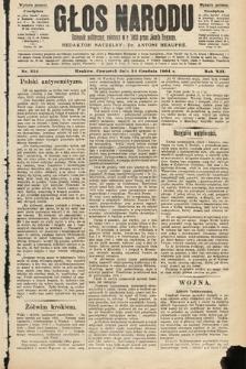 Głos Narodu : dziennik polityczny, założony w roku 1893 przez Józefa Rogosza (wydanie poranne). 1904, nr354