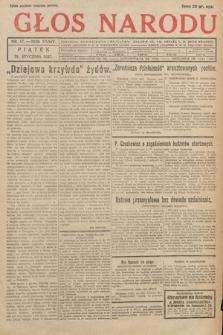Głos Narodu. 1927, nr17