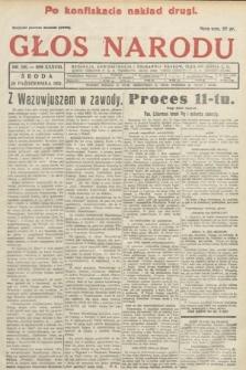Głos Narodu. 1931, nr291