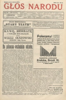 Głos Narodu. 1931, nr292