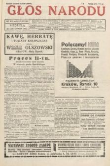 Głos Narodu. 1931, nr316