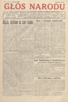 Głos Narodu. 1931, nr339