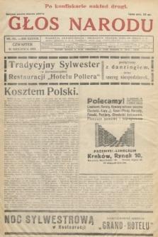 Głos Narodu. 1931, nr351