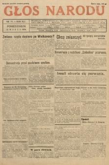 Głos Narodu. 1934, nr76