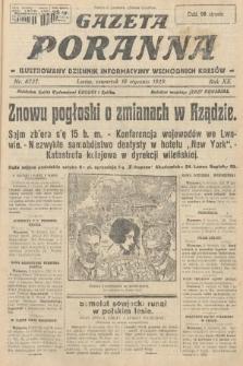 Gazeta Poranna : ilustrowany dziennik informacyjny wschodnich kresów. 1929, nr8737