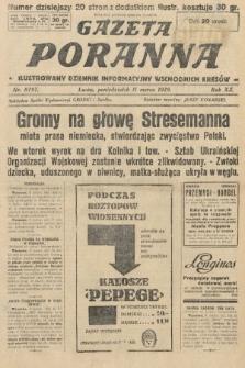 Gazeta Poranna : ilustrowany dziennik informacyjny wschodnich kresów. 1929, nr8797