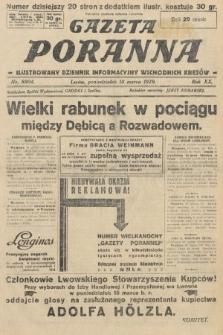 Gazeta Poranna : ilustrowany dziennik informacyjny wschodnich kresów. 1929, nr8804