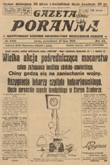 Gazeta Poranna : ilustrowany dziennik informacyjny wschodnich kresów. 1929, nr8926
