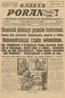 Gazeta Poranna : ilustrowany dziennik informacyjny wschodnich kresów. 1929, nr8980