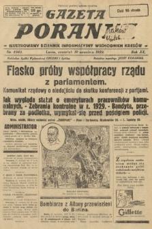 Gazeta Poranna : ilustrowany dziennik informacyjny wschodnich kresów. 1929, nr8985