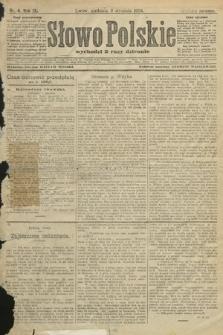 Słowo Polskie (wydanie poranne). 1904, nr4