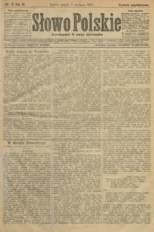 Słowo Polskie (wydanie popołudniowe). 1904, nr12